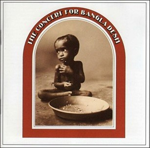 Bangla Desh - 1991 Reissue
